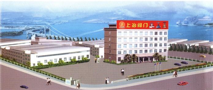 上海上冶阀门制造有限公司